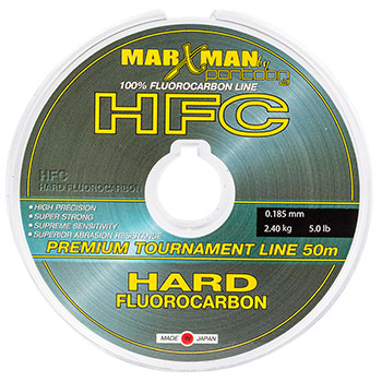 Pontoon21 Marxman HFC Line