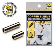 Изображение PA-77709 Copper Sleeve
