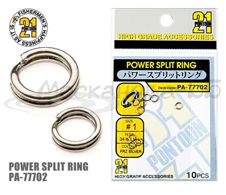 Pontoon21 Power Split Ring PA-77702