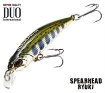 Изображение Spearhead Ryuki 45S